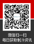 中国制冷网微信