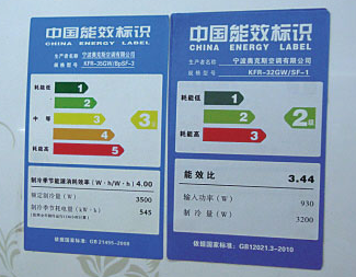 空调1级能效比3级省很多电?