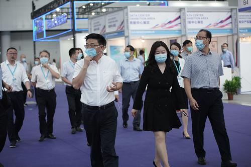 2020中国(南京)国际智慧节能博览会盛大开幕!