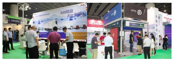 2020广州国际冷链产业博览会暨广州国际生鲜供应链及冷链技术装备展览会圆满闭幕!