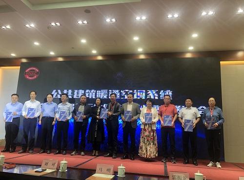 陕西省暖通空调制冷行业协会发布《燃气热水锅炉运维保养行业导则》