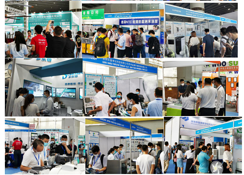 2021广州国际制冷、空调、通风及空气处理设备展览会